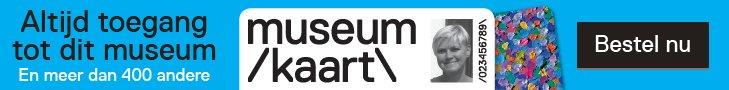 mk_banner_museum-site_blauw_leaderboard